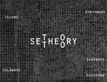 Nueva Referencia Set Theory Records: Killin's Ürcos – M25