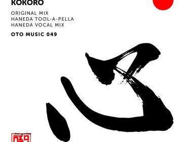 Chus & Ceballos en Japón: alma y pasión por la música