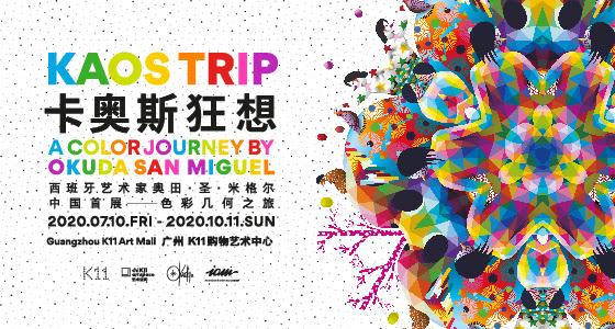 Okuda San Miguel inaugura Kaos trip, su primera exposición en solitario en China.